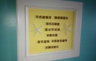 Scrabble Wall Hanging-w520